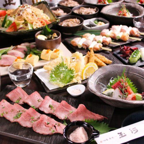 立川の焼き鳥居酒屋「旬菜炭焼 玉河」の宴会コース